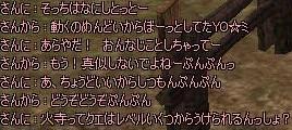 10073004_20100731183908.jpg