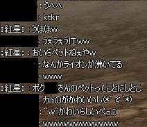 10073011.jpg