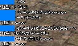 10082002.jpg