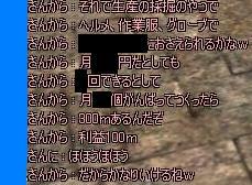 10082003.jpg