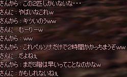 10082602.jpg