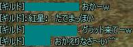 10090403.jpg