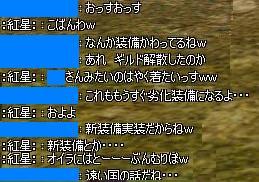 10091003.jpg