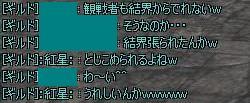 10091102.jpg