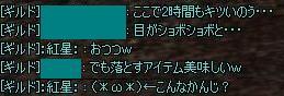 10091206.jpg