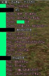 10091509.jpg