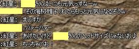 10092401.jpg