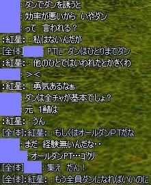 10093005.jpg