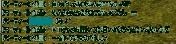 10100405.jpg