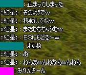 10100406.jpg