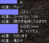 10100602.jpg