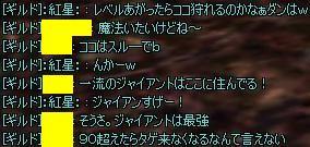 10101607.jpg
