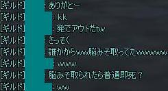10110103.jpg