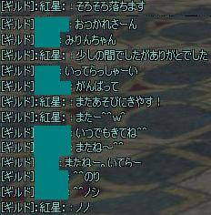 10110105.jpg