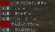 10111002.jpg