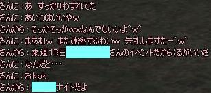 10111402.jpg