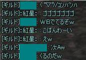 10111501.jpg