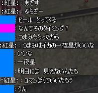 10112905.jpg