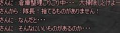 10120201.jpg