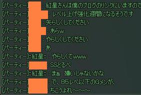 10121205.jpg