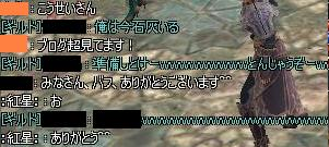 xx005.jpg