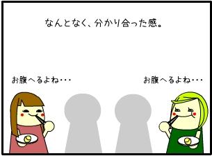 お正月(5)