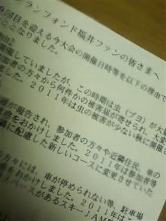 110316_2331_01.jpg