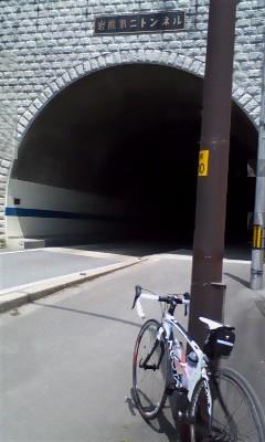 岩熊トンネル