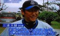 Get Sports尾花監督1 (6)