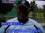 Get Sports尾花監督1