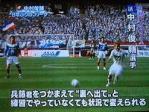 横浜Fマリノス2010ホーム開幕戦