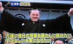 把瑠都関、新大関昇進へ!!