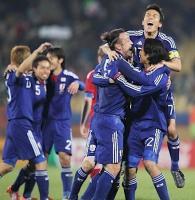 W杯・日本、2大会ぶり決勝T進出