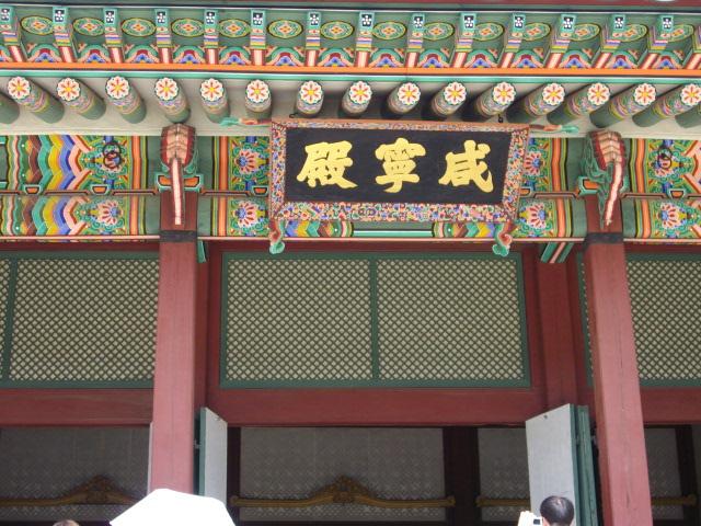 韓国旅行2010 002