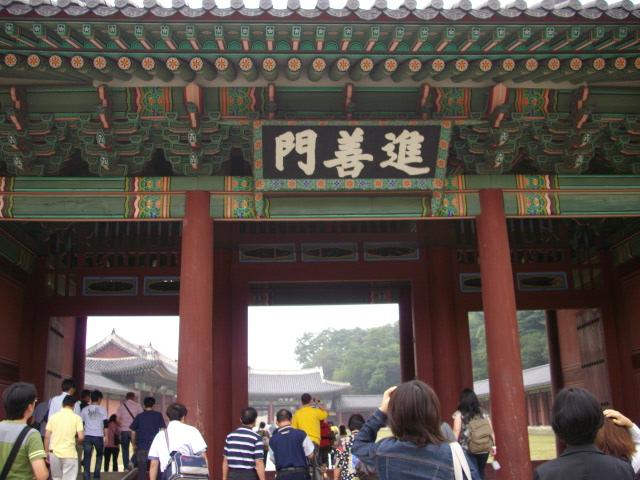 韓国旅行2010 005