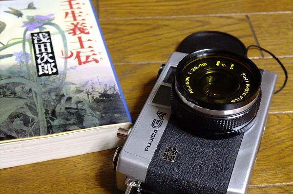 DSCF8104.jpg