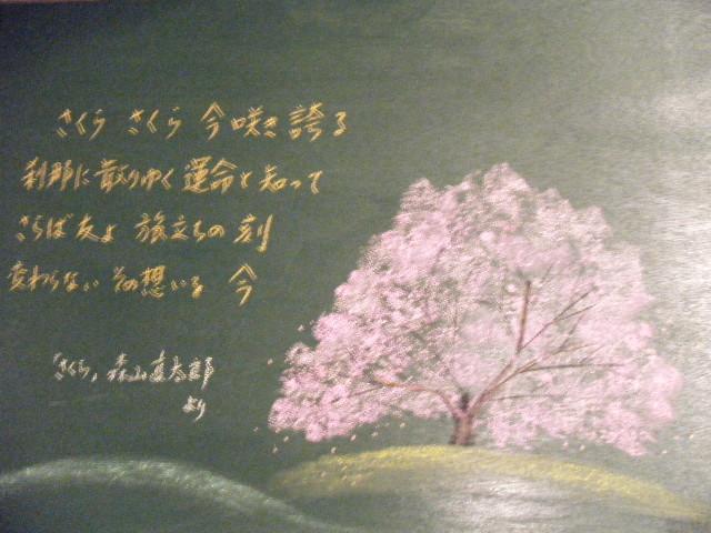 2013年瀬戸屋敷 004