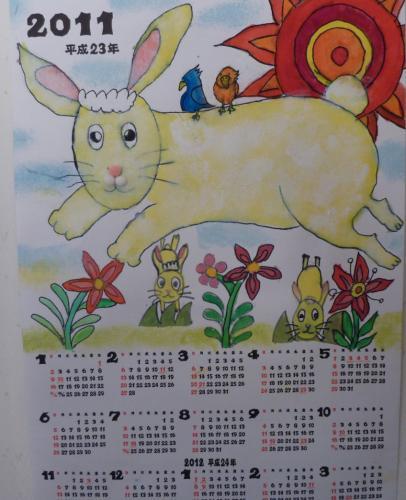 娘の描いたカレンダー2011年