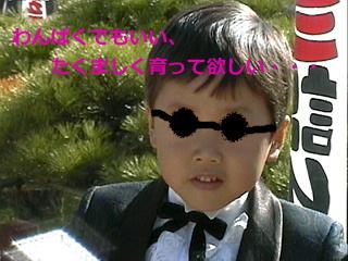 kouki2s (2)