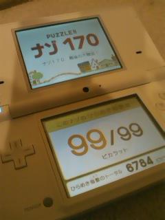 20091210232137