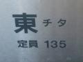 130316-55.jpg