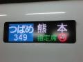 130920-39.jpg