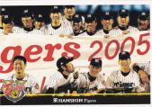 2005年優勝記念はがき4