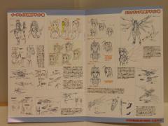りぺエウ&イーア 冊子3
