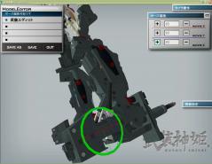 AC風分解 (121)