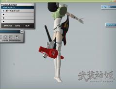 AC風分解 (339)