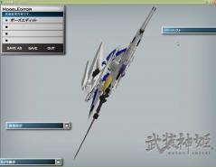 アルトP飛 (2)