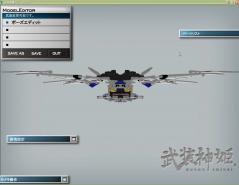 アルトP飛 (3)