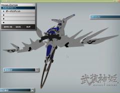 アルトP飛 (5)