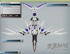 アルトP飛 (1)
